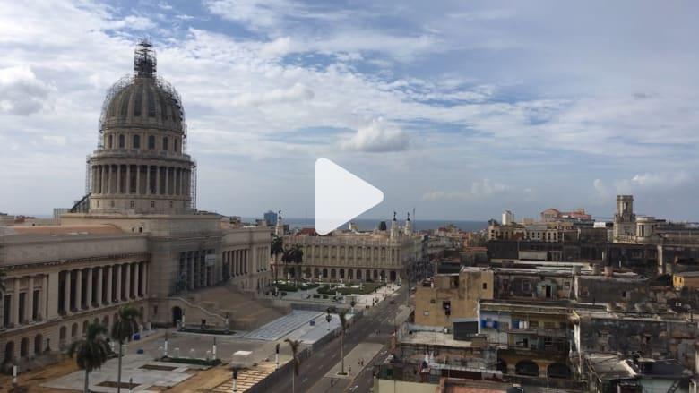 ألقوا نظرة على العاصمة الكوبية هافانا في 60 ثانية