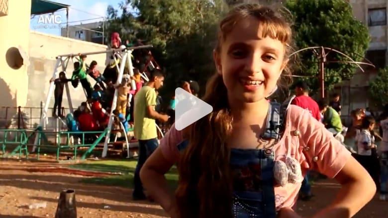 شاهد مظاهر العيد في حلب على وجوه أطفالها