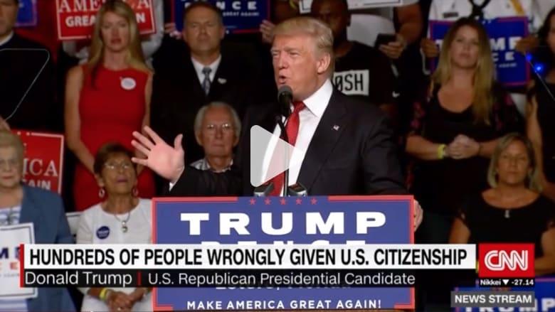 بالخطأ.. مئات المهاجرين يحصلون على الجنسية الأمريكية بدلاً من ترحيلهم