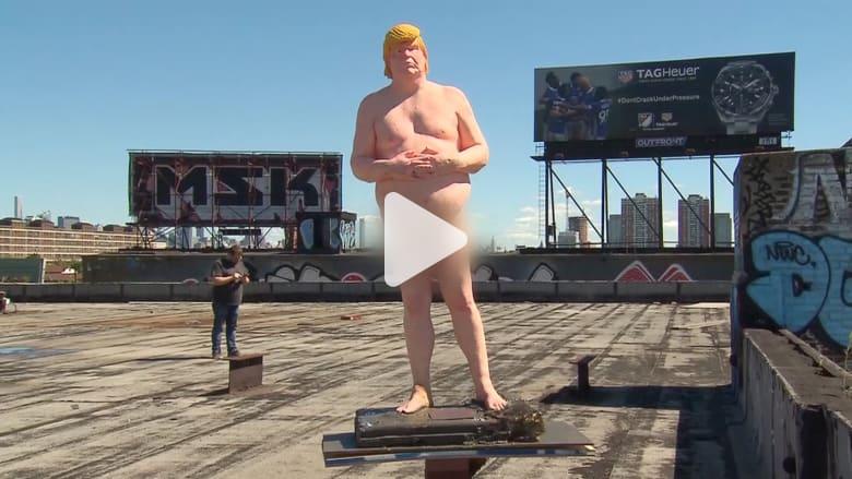 شرطة مدينة جيرسي الأمريكية تحقق في سرقة تمثال ترامب العاري