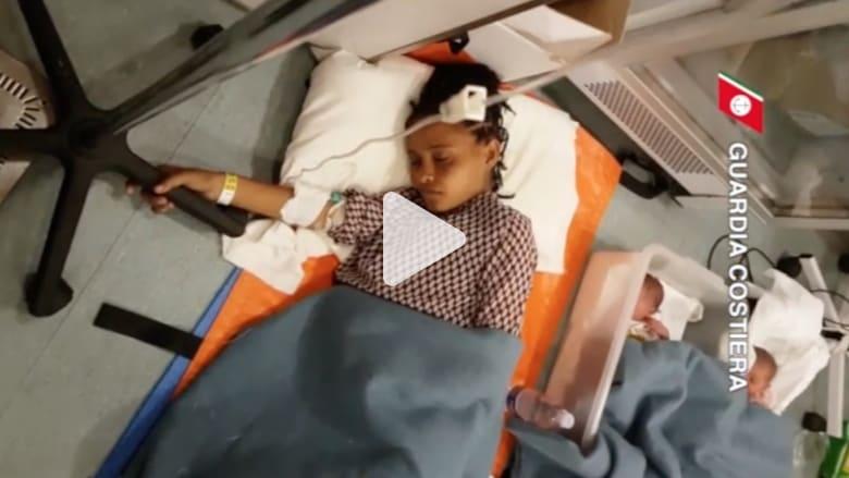 ولادة 3 أطفال على متن سفينة إنقاذ مهاجرين غير شرعيين