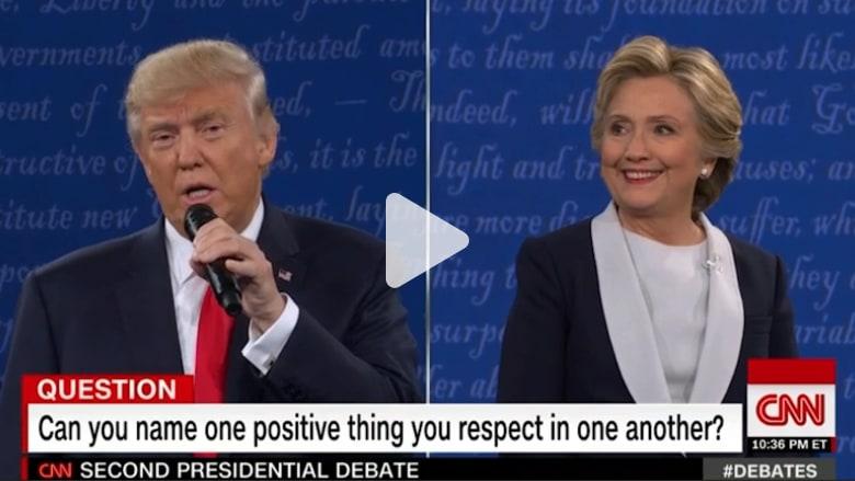 شاهد ما قاله ترامب وكلينتون عند سؤالهما عن إيجابيات بعضهما