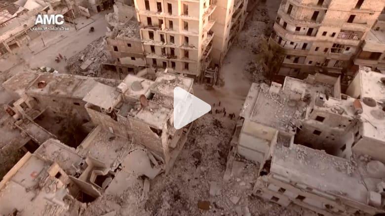 فيديو من السماء يظهر حجم الدمار في حي بحلب