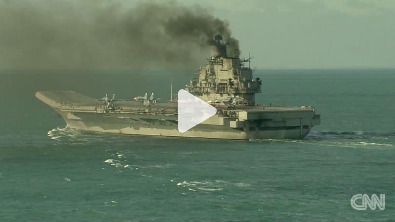 سفن حربية روسية تعبر القناة الانجليزية وتوقعات بتوجهها لسوريا