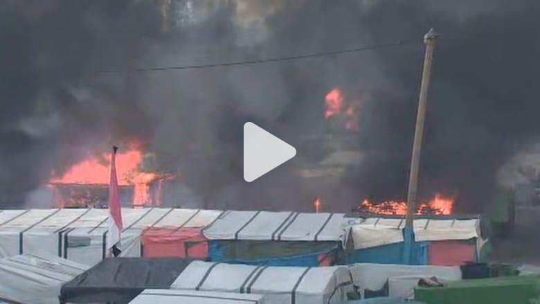 """حريق في مخيم """"الغابة"""" للمهاجرين في فرنسا"""