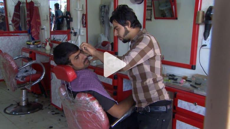 الحياة بعد داعش: عندما ترمز حلاقة الذقن للحرية
