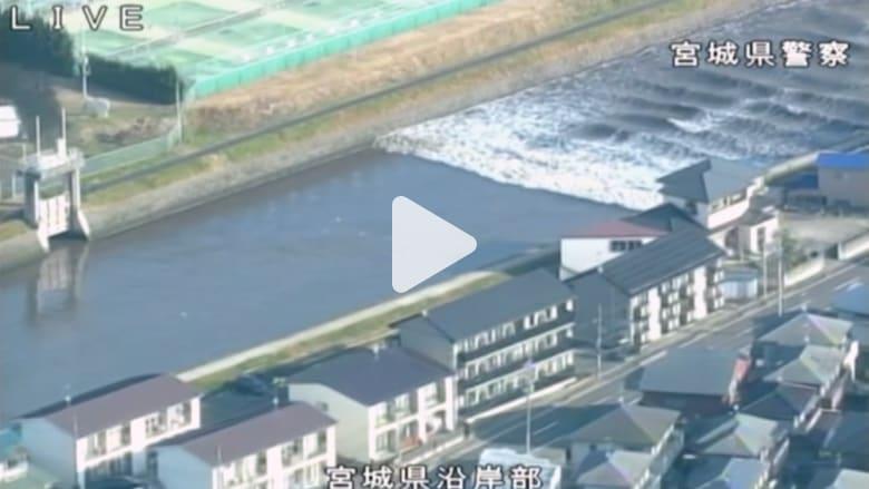 شاهد كيف تحول نهر إلى الهيجان إثر زلزال في اليابان