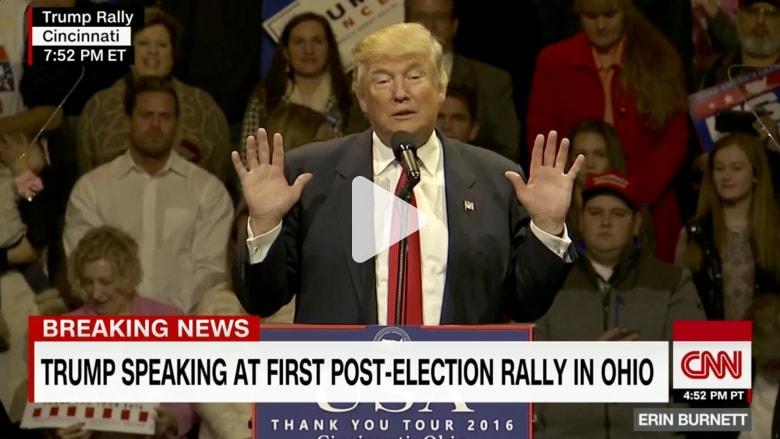 """ترامب في """"جولة الشكر"""": لن تظل أمريكا منقسمة لفترة طويلة"""