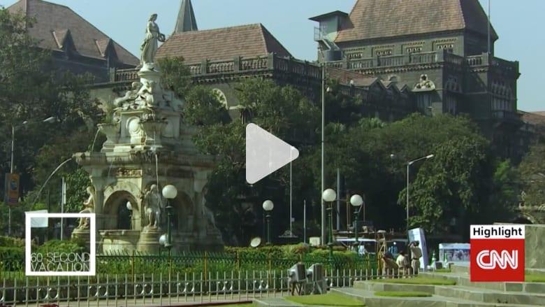 مومباي في 60 ثانية.. مزيج ألوان من الماضي والحاضر