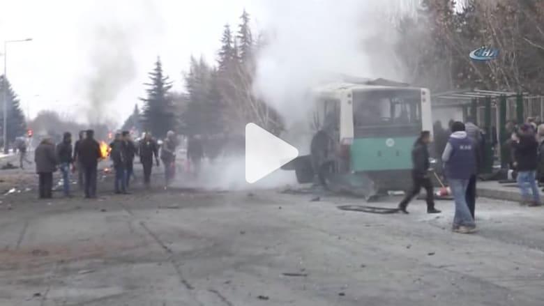 المشاهد الأولية لانفجار سيارة مفخخة بولاية قيصري بتركيا