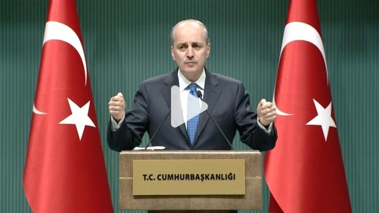 نائب رئيس وزراء تركيا لمن يقف وراء هجوم إسطنبول: سنسحقكم