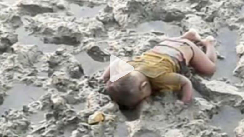 جثة طفل من الروهينغا.. هل هي النسخة المنسية من آلان كردي؟