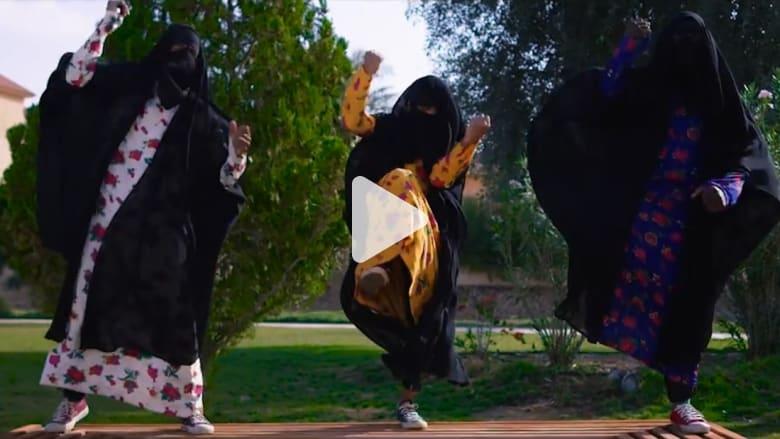 كليب عن حقوق المرأة في السعودية يجتاح الانترنت
