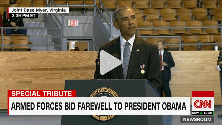 """أوباما: """"العالم لا يزال يطلب ويحتاج قيادتنا"""""""