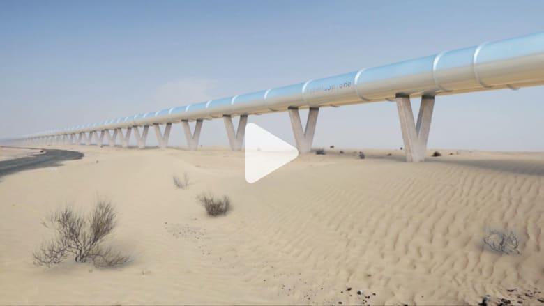 """قطار """"هايبرلوب"""" يصل بين دبي و أبوظبي بـ12 دقيقة"""
