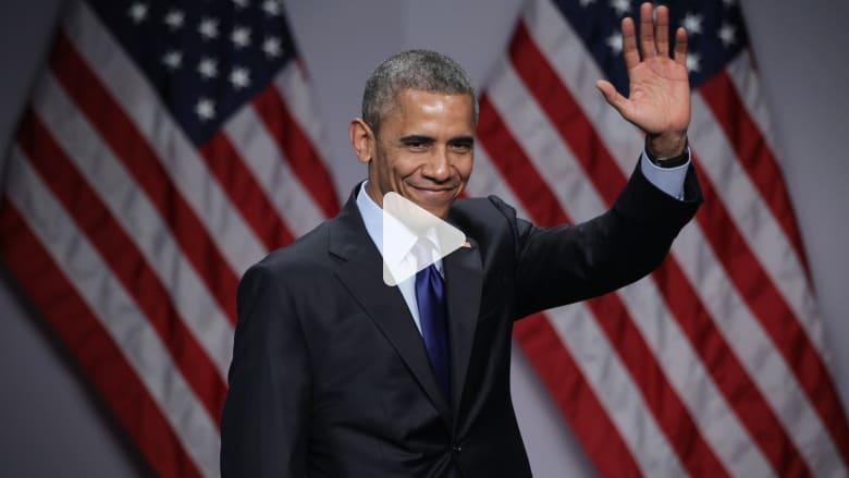 خطاب أوباما.. كيف يختلف عن خطابات وداع الرؤساء السابقين؟