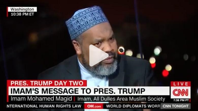 ما هي رسالة هذا الإمام الأمريكي لترامب؟