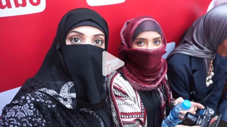 """حصة العواد.. سعودية """"لا تساير المجتمع"""" و""""مؤثرة"""" في عالم يوتيوب"""