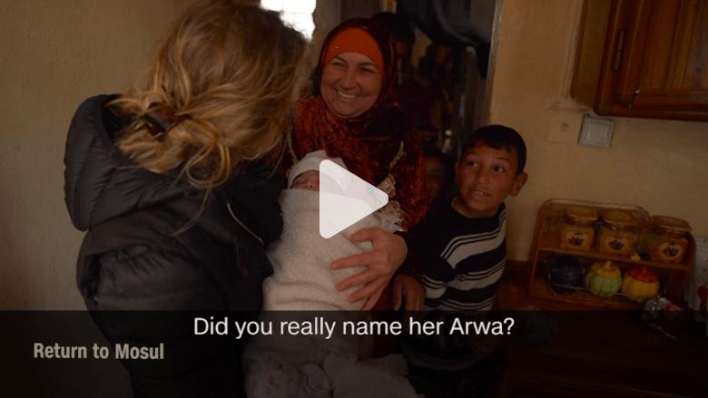 """أسرة عراقية لمراسلة CNN بعد الحصار في الموصل: """"أسمينا طفلتنا على اسمك"""""""