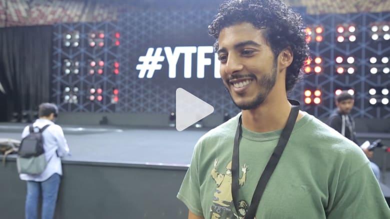 """مشاهير """"يوتيوب"""" يحققون بعض أحلامهم في أول مهرجان """"فان فيست"""" بالسعودية"""