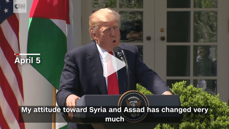 كيف غيرت إدارة ترامب موقفها من الأسد؟