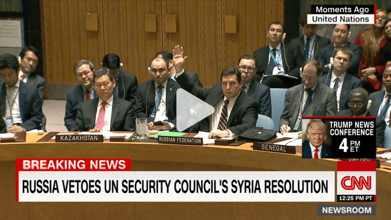 شاهد الفيتو الروسي ضد قرار حول سوريا بمجلس الأمن
