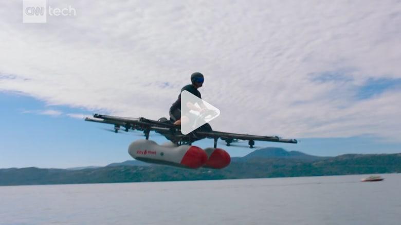"""""""السيارة الطائرة """" لم تعد حلماً.. شاهدها على أرض الواقع"""