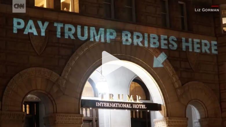 """عبارة """"ادفع الرشاوى هنا"""" تظهر على فندق ترامب في واشنطن"""
