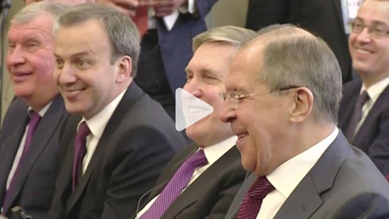 """بوتين ولافروف يضحكان على """"أسرار"""" ترامب"""