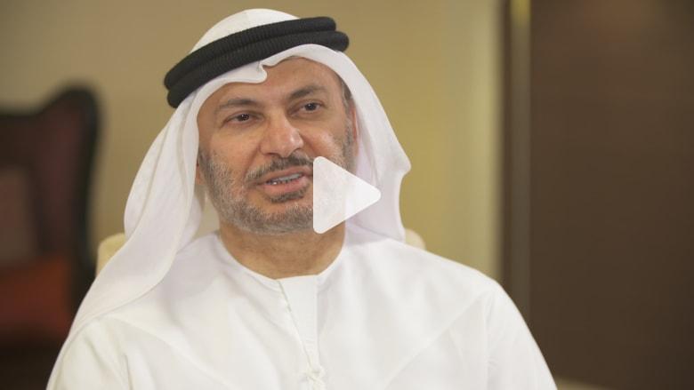 أنور قرقاش لـCNN: طفح الكيل من ازدواجية قطر.. ولدينا الكثير من الأدلة على دعمها للجماعات المتطرفة