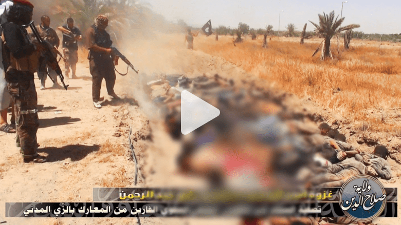 عمليات الإعدام من داعش.. ما هي دوافعها؟