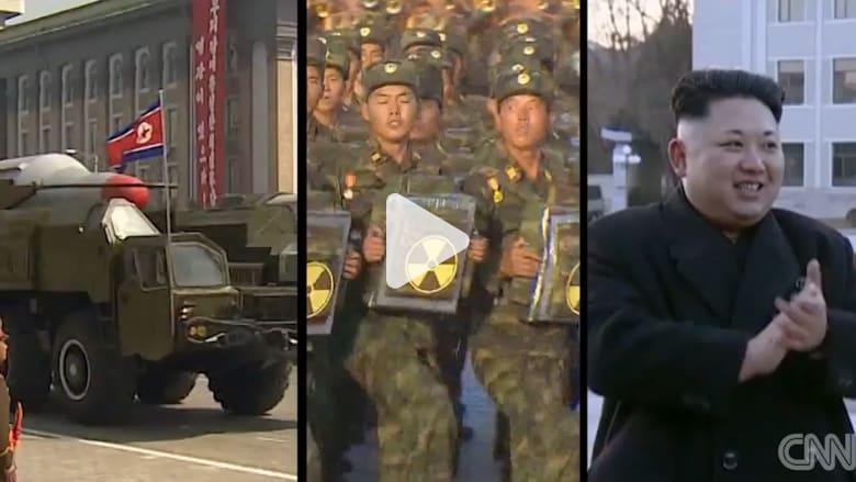 إلى أي مدى يمكن لصواريخ كوريا الشمالية أن تصل؟