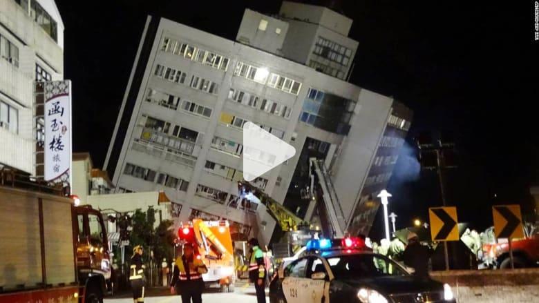 شاهد.. مبان مائلة ودمار جراء زلزال ضرب شرق تايوان