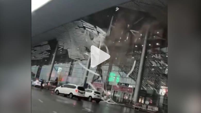 شاهد.. انهيار جزء من سقف مطار دولي في الصين