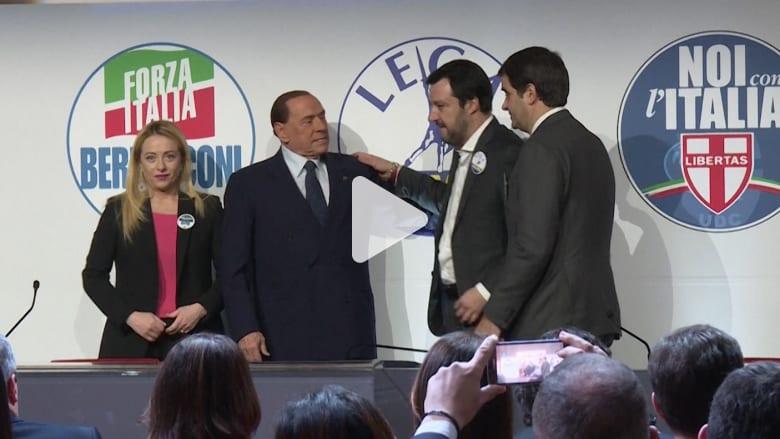 ثلاثة أسباب تبرز أهمية انتخابات إيطاليا