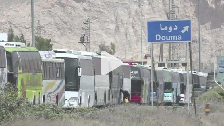شاهد.. بدء عمليات إخلاء الغوطة الشرقية