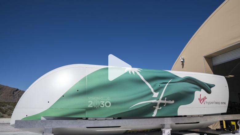 """نظرة على """"هايبرلوب وان"""" الذي سينقل السياح بين الرياض وأبو ظبي بـ48 دقيقة"""