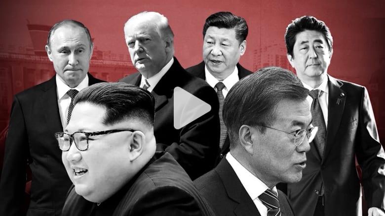 """شاهد.. """"رقصة دبلوماسية"""" من قادة العالم مع زعيم كوريا الشمالية.. هل أصبح كيم نجماً؟"""