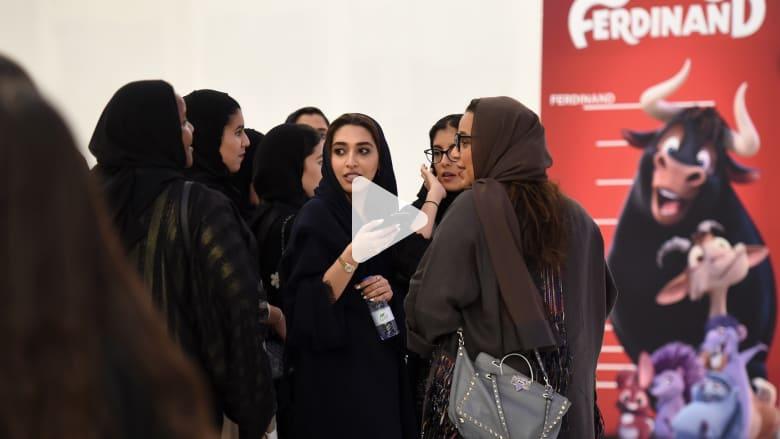 """خلف جدران افتتاح أول دور عرض """"فوكس سينما"""" في الرياض.. هكذا كان الحضور!"""