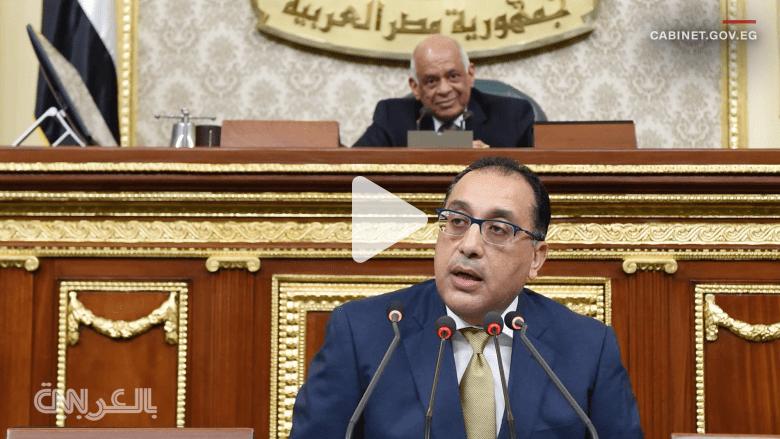 ما هي وعود مصر لصندوق النقد الدولي في برنامج الإصلاح؟