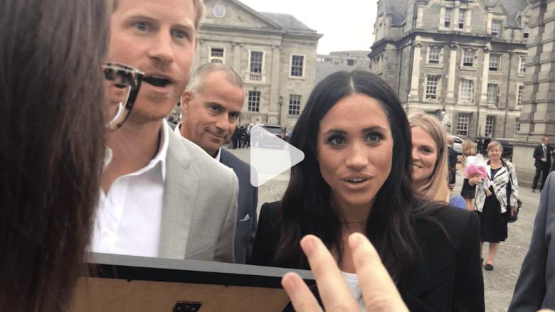 الأمير هاري وميغان ماركل يتلقيان هدية مفاجِئة