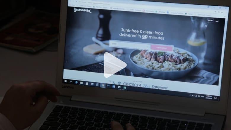 """""""ياماميا"""".. تطبيق للوجبات الصحية يجذب المستثمرين"""