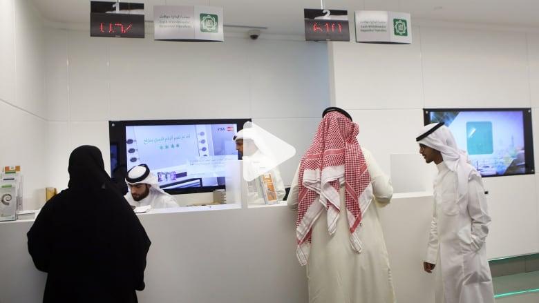 الخليج يستعد لاستقبال كيان مصرفي ضخم