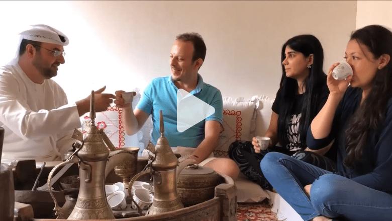 ما هو دور القهوة في الثقافة العربية؟