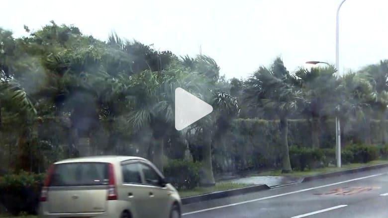 شاهد.. إعصار جونداري يضرب اليابان