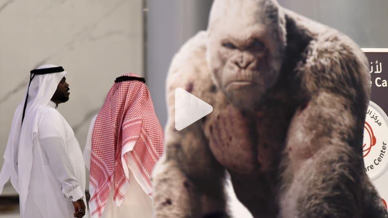 شاهد: إمباير سينما.. ثالث دور عرض في السعودية