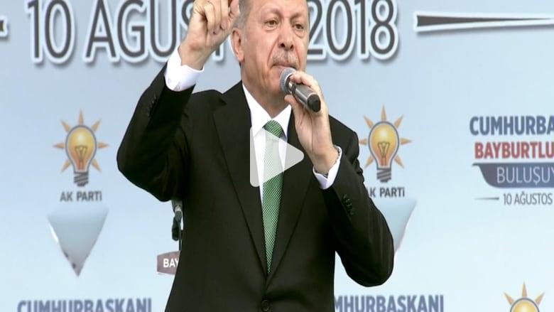 """أردوغان يطالب الأتراك بـ""""دولارات تحت الوسادة"""": كفاح وطني"""