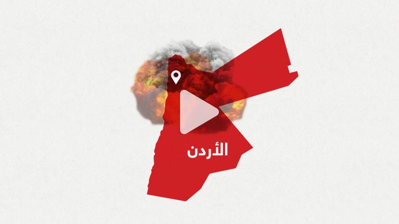 التسلسل الزمني للأحداث الأمنية في السلط والفحيص بالأردن