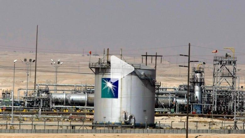 تعرًّف على قيمة ثروة السعودية النفطية
