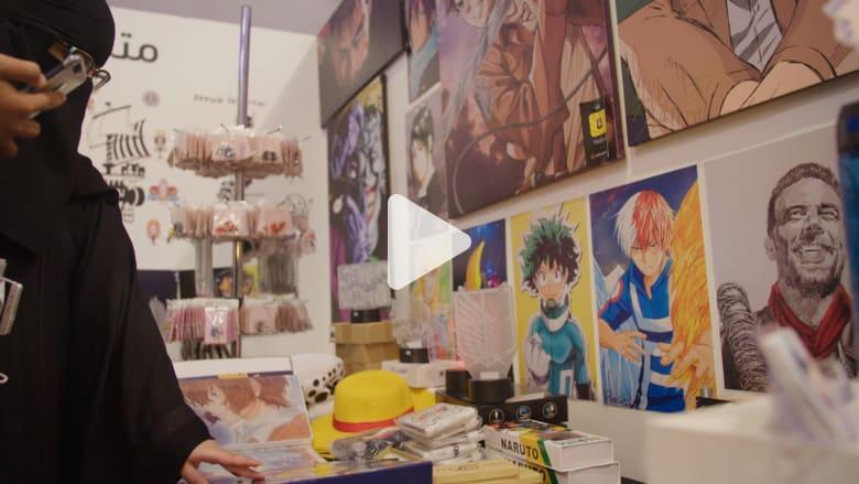 في السعودية.. ما هو سر الإقبال على رسومات الأنمي اليابانية؟